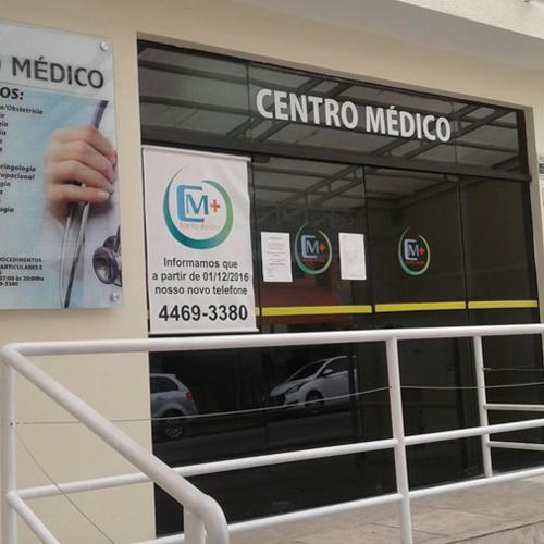 Centro Médico Santo André